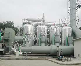 有机废气颗粒活性炭吸附蒸汽回收再生设备
