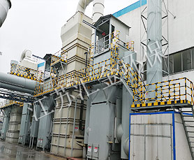有机废气活性炭纤维吸附再生设备