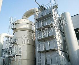 铸造废气活性炭纤维吸附设备