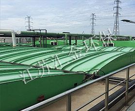 污水站废气玻璃钢收集系统