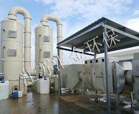 污水站废气净化设备