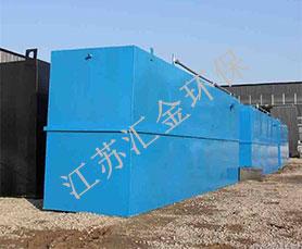 铸造废水处理设备